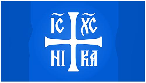 Nyíregyháza-belvárosi Görögkatolikus Egyházközség